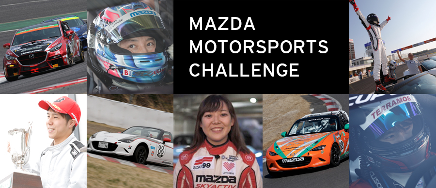 MAZDA MOTORSPORTS CHALLENGE
