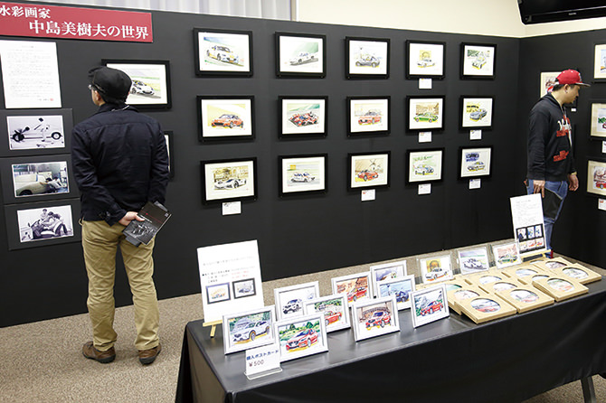 中島 美樹夫 氏 車の水彩イラスト展
