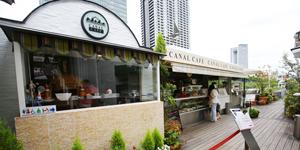 CANAL CAFÉ